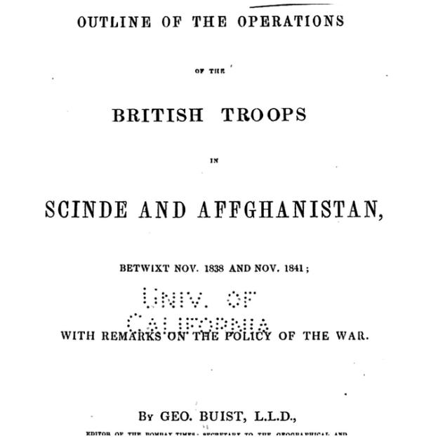 Detailed study of Anglo khajjak battle